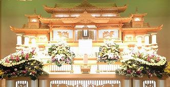 平群野菊の里斎場39祭壇
